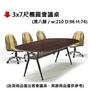 【文具通】3x7尺橢圓會議桌
