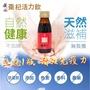 棗杞活力飲(30ml x 60瓶) 月事調理 生理期 補血補氣補體力!