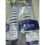 【大佳車業】SYM 三陽 New Fighter 原廠 正廠零件 後避震器 特價 自取價1800元