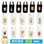 『蛋妹の店 』運費35🌸多款日系🍹飲料提袋/環保提袋/飲料袋/環保袋 帆布袋(79元)