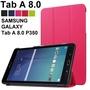 三折 可站立 支架 SAMSUNG Tab A 8.0 LTE P350 P355y 保護套 皮套 休眠 喚醒