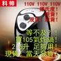 科帥AF105 空氣炸鍋(2.6L) 110V/220V氣無油炸鍋 電氣炸鍋 炸薯條機電烤爐