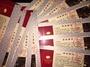 賣 人道國際酒店 高雄 人道蓮香齋 素食餐廳 餐券