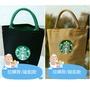 🌻【現貨】星巴克   Starbucks  帆布手提袋  拉鍊/磁釦 雙層帆布圓筒手提袋