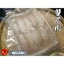 [三合興]蟹管肉-L(300G/盒) 冷凍海鮮