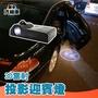 《頭手汽機車》雷射投影車底燈 簡單安裝 免改裝免接線 適用所有車型  MET-L3DCD