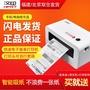 漢印N41 N51N31快遞單打印機電子面單藍牙手機電腦熱敏不干膠標簽DYJ1