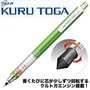 UNI KURU TOGA 轉轉筆-M5-450自動鉛筆0.5mm
