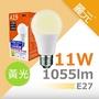 麗元BLTC 11W節能省電LED燈泡光明組