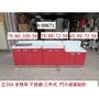 K09671 正304 不銹鋼 三件式 流理台 @ 洗水槽 洗手台 水槽 廚具 瓦斯台 回收冰箱 聯合二手倉庫 中科店