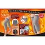 日本 遠紅外線護膝 日本製 護膝襪 保暖 手腳冰冷 桃子小姐日貨專售