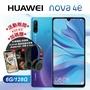 【HUAWEI】華為 nova 4e (6G/128G) 32MP美顏自拍機 [加贈:藍芽耳罩式耳機+保護貼+防摔殼 ] 免運優惠