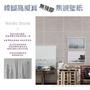 韓國原裝-高擬真自黏壁紙(無殘膠)-大理石  免運