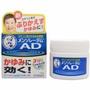 【🎎日貨代購小舖🎎】日本境內版 曼秀雷敦 藍色AD 145g
