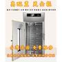 新uck團購特惠衝評 15層旋轉式220V 農產乾燥 乾果機 低溫烘烤箱 食物烘乾機 食物乾燥機