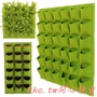 陽臺種菜神器垂直綠化盆栽 植物墻懸掛花盆 立體種植蔬菜袋壁掛花架