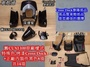 [車殼通]適用:舊CUXI100特殊色,深邃紫,Cross Dock景陽部品+正廠內裝,共14項$5100