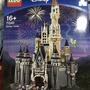 全新現貨Lego 樂高 71040 迪士尼城堡