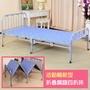 開合只需2秒 新型活動輪折疊鋼鐵四折床 四折床 折疊床 折合床 單人床 躺椅 沙發床 鐵床 看護床 外勞床
