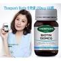 [艾薇澳德代購] 澳洲 Thompson's 生物素 Biotin 150mcg 100顆 維生素H