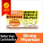 Strong Miyarisan (1000 tablet) : Better than lactobacillus for the intestines / safer / effective