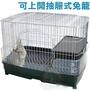 日式雙層二手大鼠兔籠