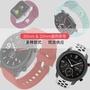 【20MM 22MM多款式錶帶】華米Amazfit GTS/GTR【42MM 47MM】/三星硅膠運動錶帶 雙色替換帶