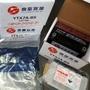 SYM 三陽鼎豪 原廠公司貨 7號電池 KTX7A-BS G3 G4 G5 V10V2 奔騰 電池(KYMCO可共用