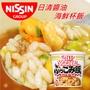 日清醬油海鮮杯飯-90g