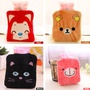 Cartoon Plush PVC Hot Water Filling Bottle Bag Winter Hand Warmer Heater