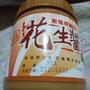 新福源花生醬 有顆粒