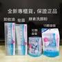 【全新專櫃正品】KANEBO 佳麗寶 SUISAI 酵素潔膚粉 酵素洗顏粉 32顆 15顆入 皂霜  潔膚晶油 卸妝油