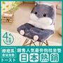 【樂邦】超萌療癒系倉鼠連體坐墊