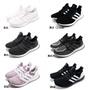 [現貨] Adidas Ultra Boost 4.0 全白 男生尺碼 BY8888 <全新正品>【彼得潘】