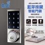 【Ardi雅帝】藍牙4.0觸控螢幕版智慧電子門鎖-BKL16T 電子鎖 藍牙鎖 門鎖 智能鎖 輔助鎖 按鍵鎖 智慧家庭