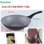 【現貨】韓國Ecoramic鈦晶石頭抗菌不沾鍋 平底鍋(大深鍋 30cm) (無附鍋蓋)【樂活生活館】