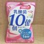 派恩10億個乳酸菌糖 67.2g【4902435010240】(日本糖果)