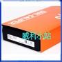 【威利小站】【含稅】日本 三豐 Mitutoyo 505-732 附錶卡尺 附表卡尺 游標卡尺 150mm