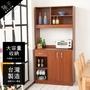 【種子居家生活館】廚房多功能收納置物櫥櫃  收納櫃 置物櫃 櫥櫃 廚具櫃 玄關櫃 櫃子 BO013