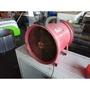 [龍宗清] 手提式抽送風機(軸流風機) (19011503-0078)手提式抽風扇 手提式排風機 手提式軸流抽風機