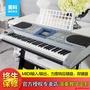 【伶吟】美科61鍵電子琴成人兒童通用教學型初學演奏仿鋼琴力度鍵盤MK900
