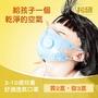 〈買2送1〉寶寶口罩 松研 530V-S號 KN95口罩 熱銷第一品牌 可防PM2.5、防粉塵、防霧霾(10入/盒)