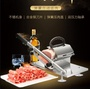 自動送肉羊肉切片機家用手動切肉機商用肥牛羊肉卷切片凍肉刨肉機 YDL