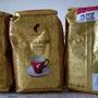 Julius Meinl 咖啡豆