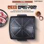 韓國Suntouch韓式不沾烤盤烤盤ST-104P