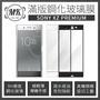 【MK馬克】Sony XZ Premium XZP 全滿版9H鋼化玻璃保護膜 保護貼 鋼化膜 玻璃貼