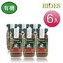 《囍瑞 BIOES》BIO-GREEN 阿拉比卡即溶有機咖啡(100g/罐 - 6入)(C0100106)