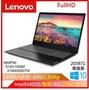 LENOVO S145 15.6吋筆電(N4000/4GD4/256G) IP S145_81MX006DTW