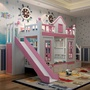 多功能兒童實木床 城堡造型溜滑梯上下雙層床 高低子母床帶書桌