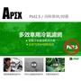 APEX 活性碳冷氣濾網 INFINITI FX/G35(V35)/M35/G37  LC-2252C-A